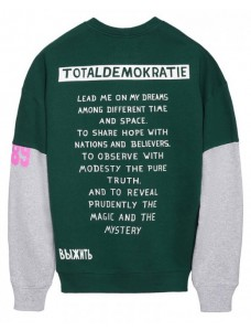 'TOTALDEMOCRATIE' Men Sweatshirt